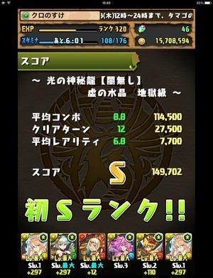 2014-07-03-21-44-26