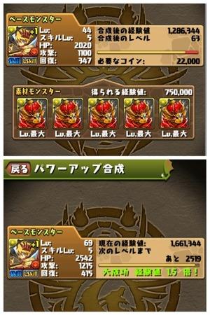 2015-03-25-10-30-24