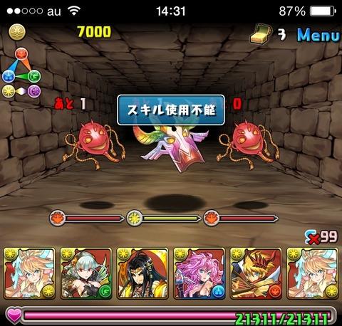 2014-04-30-14-47-57