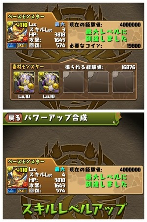 2014-07-03-21-49-38