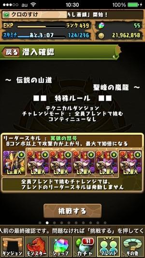 2015-01-10-00-16-39