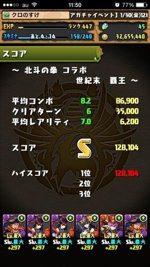 2015-02-05-11-50-43