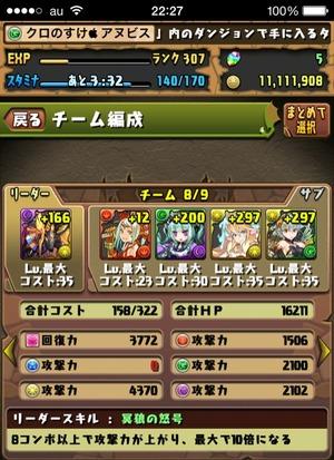 2014-05-30-22-28-02