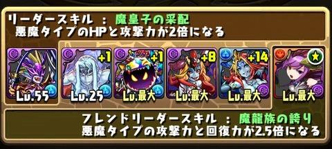 2014-04-11-10-17-32