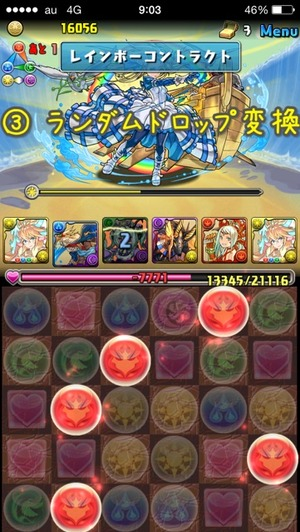 2014-06-28-09-27-01