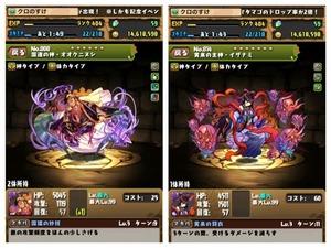 2014-11-04-22-22-59