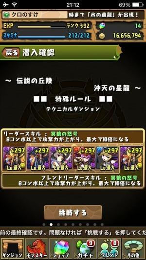 2014-10-23-20-44-27