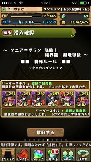 2015-02-01-22-50-40