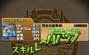 2015-02-21-15-34-53