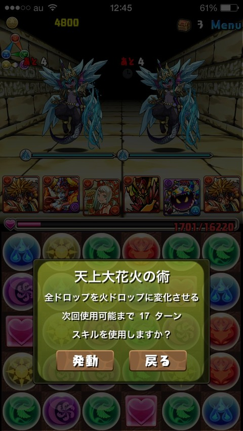 2014-04-02-13-15-01