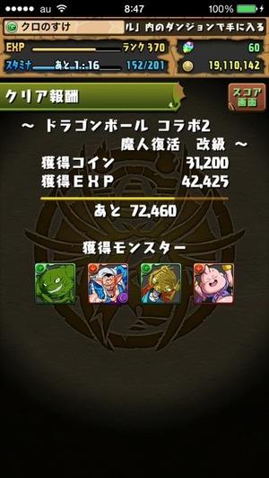2014-09-22-09-37-48