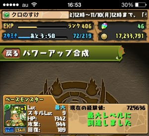 2014-11-09-18-02-42