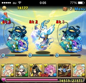 2014-05-31-00-28-57