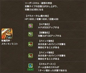 2014-09-04-21-13-10