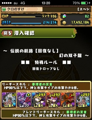 2014-10-27-13-42-01