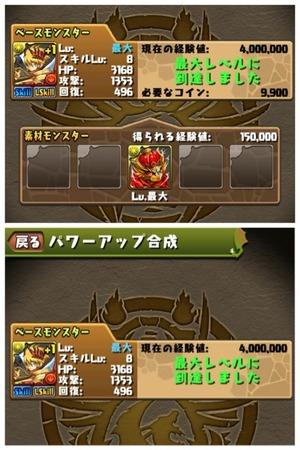 2015-03-25-10-32-09