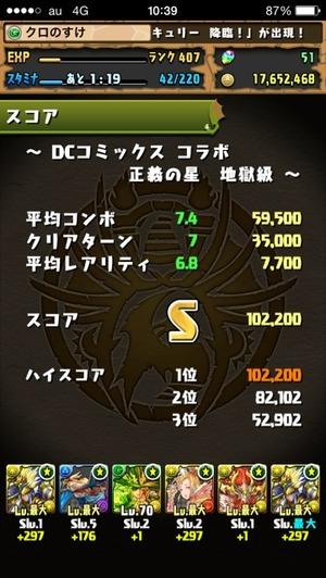 2014-11-11-10-39-53