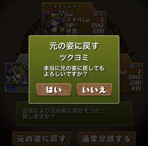 2014-07-22-23-56-33