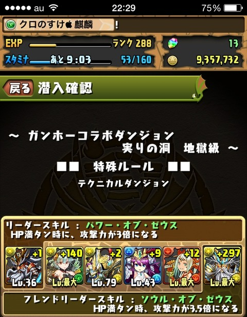 2014-04-03-11-39-35