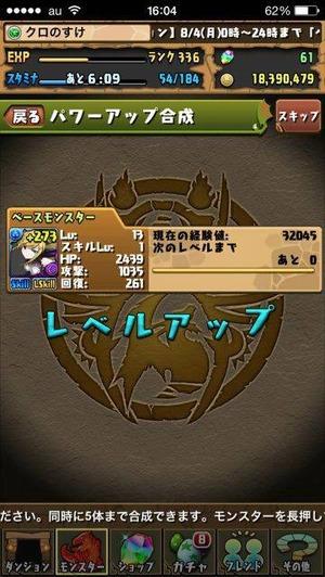 2014-09-18-21-06-59