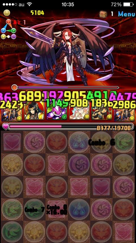 2014-05-24-10-35-16