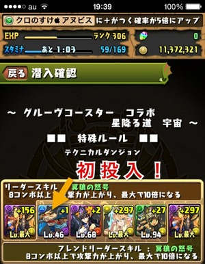 2014-05-26-23-07-52