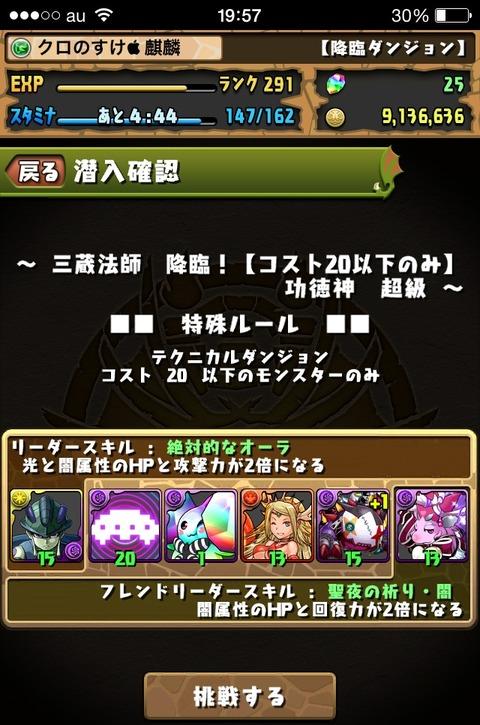2014-04-13-20-40-35