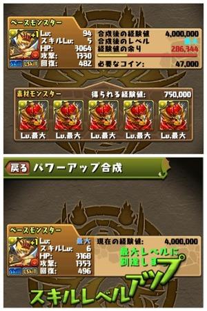 2015-03-25-10-31-41