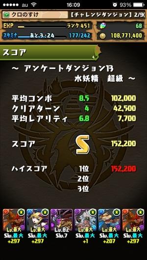 2015-02-12-16-09-02