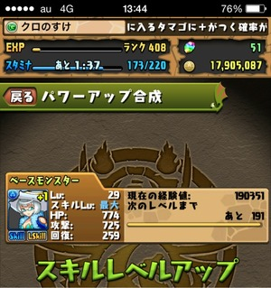 2014-11-14-23-29-01