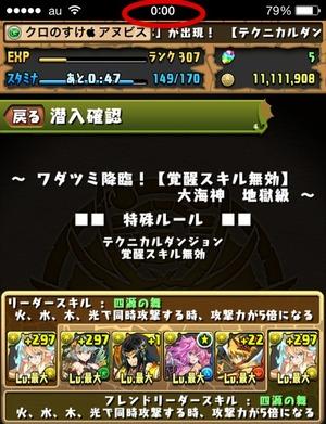 2014-05-31-00-24-06