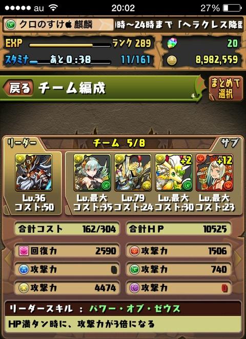 2014-04-08-20-02-16