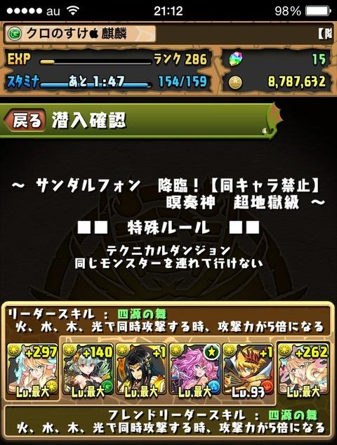 2014-03-27-21-23-04