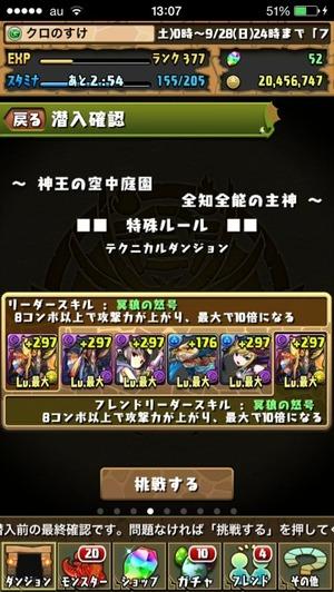 2014-09-27-17-47-25