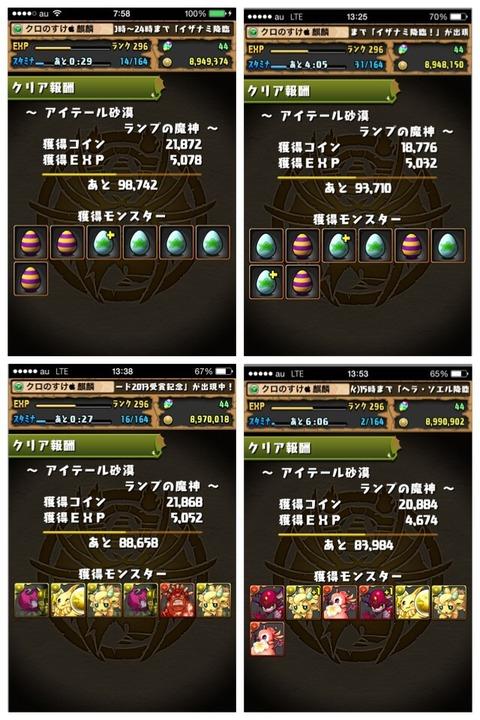 2014-04-28-23-04-06