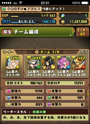 2014-05-30-22-26-09