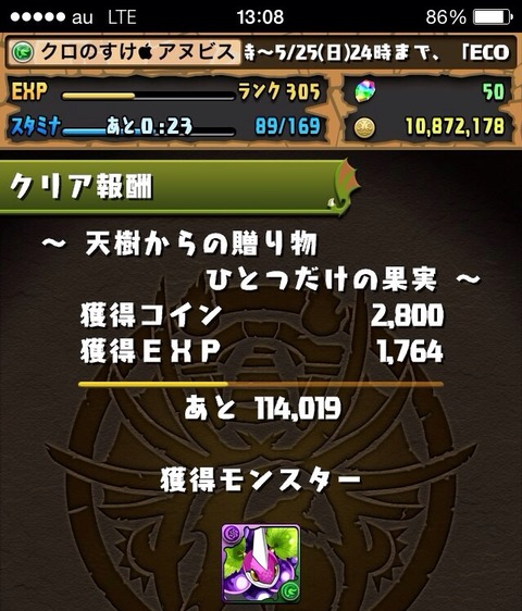 2014-05-23-21-25-29