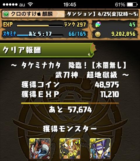 2014-05-01-22-20-06