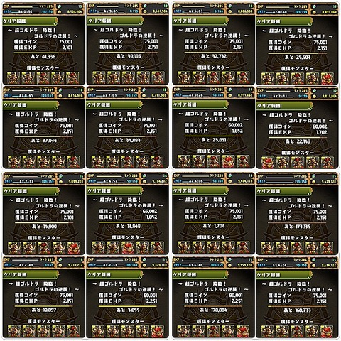 2014-03-26-21-39-14