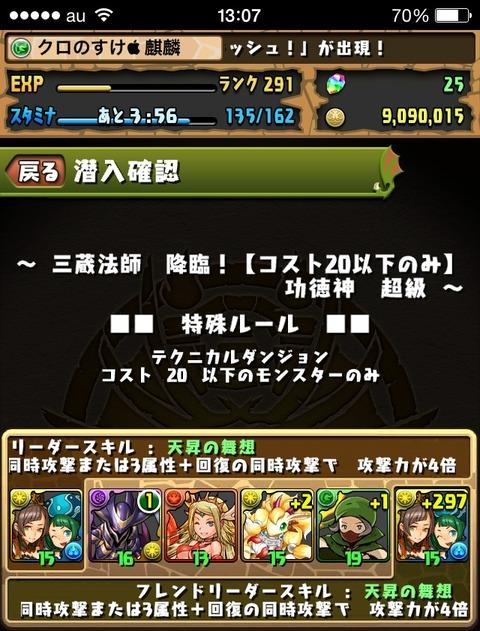 2014-04-12-13-32-58