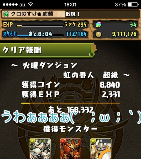2014-04-22-19-52-20