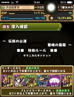 2014-07-26-13-56-18