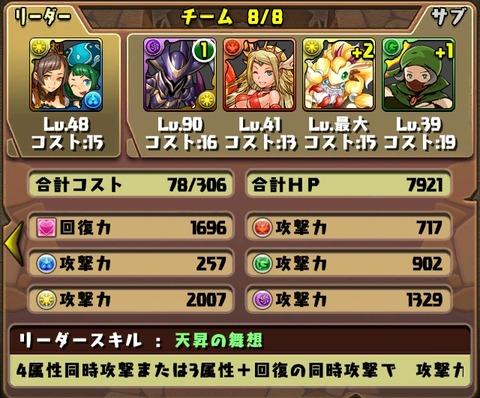 2014-04-12-13-33-22