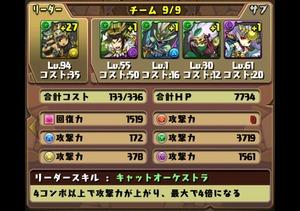 2014-07-05-11-54-34