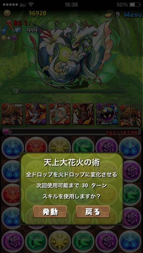 2014-03-26-15-45-06