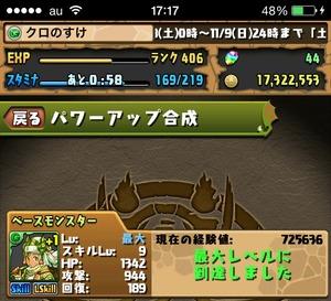 2014-11-09-18-05-16