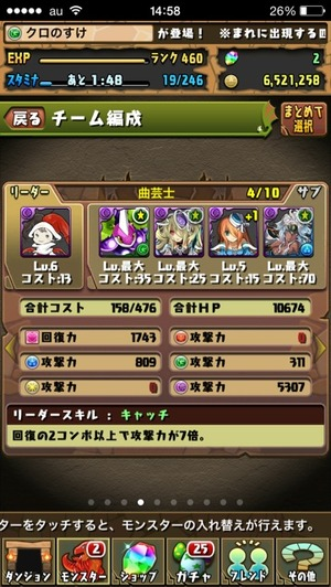 2015-02-23-14-58-46