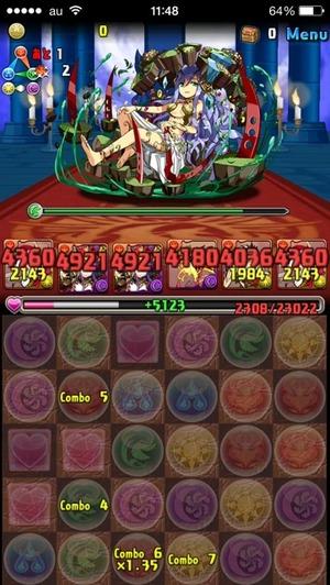 2015-03-25-10-44-14