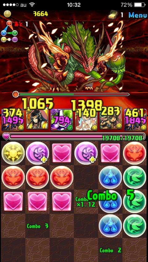 2014-05-24-10-32-47