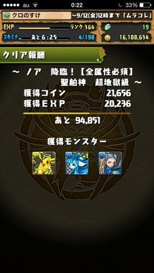 2014-09-18-21-11-34